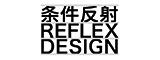条件反射 Reflexdesign