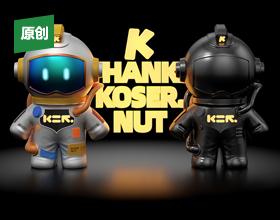 KOSER品牌/包装升级/太空盲盒设计