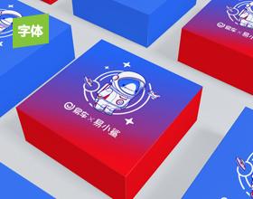 【定制字体】易车上新,全新品牌字体亮相