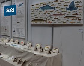 生态长江——校本课程设计