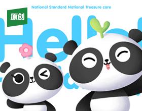 熊猫宝贝儿童成长中心 x 反骨视觉创意