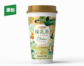 可绕地球两圈,那个特会玩的奶茶找到了喜鹊……by喜鹊