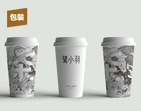 鹭小羽茶铺插画设计